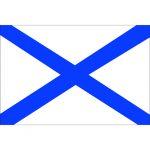 Флаг ВМФ (Андреевский)